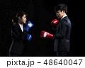 ビジネス ビジネスマン ボクシングの写真 48640047