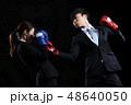 ビジネス ビジネスマン ボクシングの写真 48640050