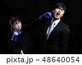 ビジネス ビジネスマン ボクシングの写真 48640054