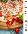 Hot homemade Italian pizza 48641741