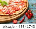 Hot homemade Italian pizza 48641743