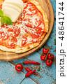 Hot homemade Italian pizza 48641744