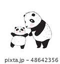 ぱんだ パンダ 動物のイラスト 48642356