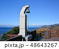 恋人岬と富士山-8838 48643267