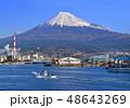 田子の浦港からの風景-8828 48643269