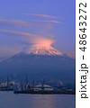 田子の浦港からの風景-8823 48643272