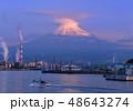 田子の浦港からの風景-8824 48643274