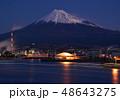 田子の浦港からの風景-8830 48643275