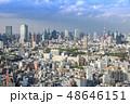 都市 都市風景 東京の写真 48646151