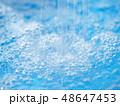 水 48647453