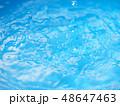 水 48647463
