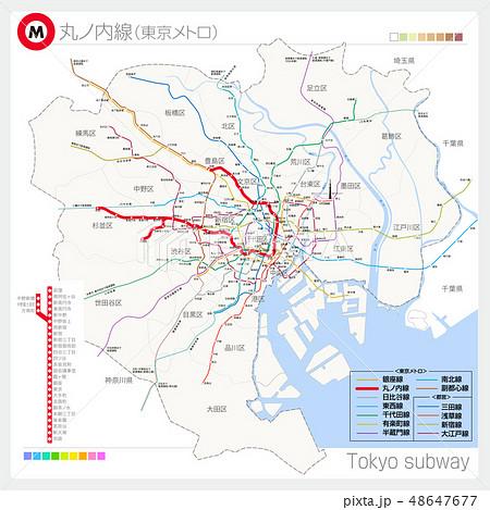 丸の内線(地下鉄·東京メトロ) 48647677