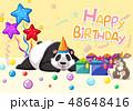 誕生日 ぱんだ パンダのイラスト 48648416