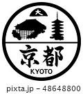 京都名所と筆文字 48648800