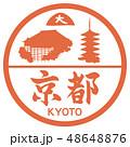 京都名所と筆文字 48648876