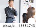 ビジネスマン ビジネス 男性の写真 48651743