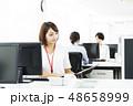 ビジネス オフィス パソコン ビジネスウーマン 48658999