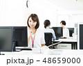 ビジネス オフィス パソコン ビジネスウーマン 48659000