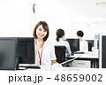 ビジネス オフィス パソコン ビジネスウーマン 48659002