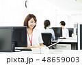 ビジネス オフィス パソコン ビジネスウーマン 48659003