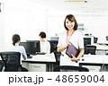 ビジネス オフィス パソコン ビジネスウーマン 48659004