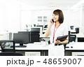 ビジネス オフィス ビジネスウーマン 48659007
