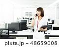ビジネス オフィス ビジネスウーマン 48659008