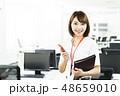 ビジネス オフィス ビジネスウーマン 48659010