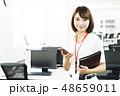 ビジネス オフィス ビジネスウーマン 48659011