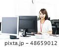 ビジネス オフィス ビジネスウーマン 48659012