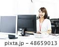 ビジネス オフィス ビジネスウーマン 48659013