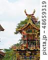 高山祭 無形文化遺産 屋台の写真 48659319