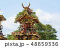 高山祭 無形文化遺産 屋台の写真 48659336