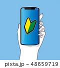 スマホ スマートフォン アイコンのイラスト 48659719