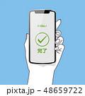 スマホ スマートフォン 携帯電話のイラスト 48659722