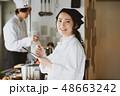 キッチン 厨房 2人の写真 48663242