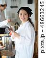 キッチン 厨房 2人の写真 48663245