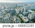【神奈川県】都市風景 48663285
