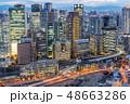 【大阪府】都市風景 48663286
