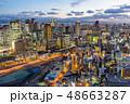【大阪府】都市風景 48663287