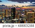 【大阪府】都市風景 48663288