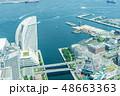 【神奈川県】みなとみらい 48663363