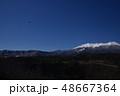 開田高原 御嶽山 風景の写真 48667364