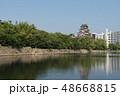 広島城 天守閣 本丸 城跡 48668815