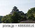 岡山城 天守閣 城跡 日本 歴史 48668816
