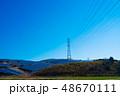 ソーラーパネル 太陽光パネル 太陽光発電の写真 48670111