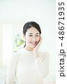 ビューティーイメージ・若い女性 48671935