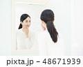 女性 笑顔 ビューティの写真 48671939