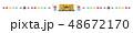 ライン素材-端午の節句1 48672170