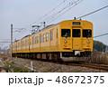 乗り物 列車 電車の写真 48672375